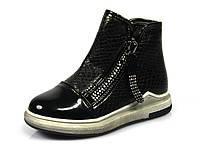 Детские ботинки: Z3184-1