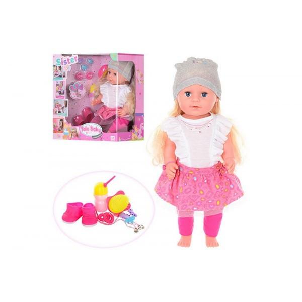 Кукла пупс шарнирная Любимая сестра  с аксессуарами BLS001А, Warm Baby, Беби Берн