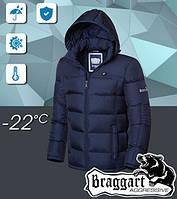 Зимняя женская куртка nui very в Украине. Сравнить цены 2862a4655fd54
