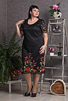 Красивое платье из гипюра в черном цвете короткий рукав