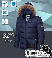 Куртка зимняя короткая р. 50