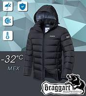 Куртка мужская модная р. 48