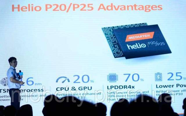Mediatek Helio P20 и Helio P25