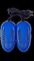 Электросушилка для обуви ЕСВ – 12/220К Ультрафиолетовая, антибактериальная