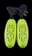 Электросушилка для обуви ЕСВ – 12/220В
