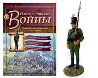 Наполеоновские войны №64