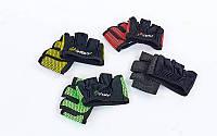 Перчатки спортивные многоцелевые WorkOut 8038: 4 цвета, размер M-XL