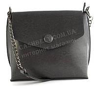 Компактная стильная кожаная женская оригинальная сумка Solana art. 7132 серая