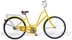 """Велосипед набор 28"""" Дорожник ЗАРЯ усилен. Velosteel St желтый 2015"""