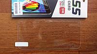 Защитное стекло для MOTOROLA Moto M (XT1663) (0.3 мм, 2.5D)