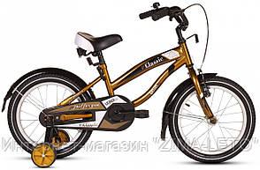 """Велосипед детский Ardis Classic BMX 16"""""""