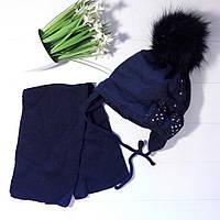 Шапка и шарф детский набор тёплый