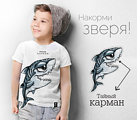 """Футболка детская с потайным карманом """"Shark kids"""""""