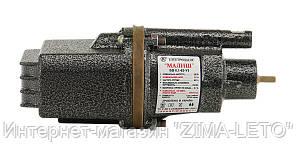 Насос погружной вибрационный электрический «Малыш» БВ-0,1-63-У5