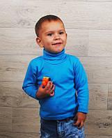 Водолазка для мальчика( разные расцветки)