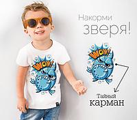 """Футболка детская с потайным карманом """"Angry Fish"""""""
