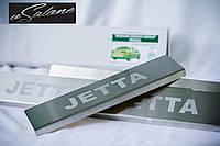 Накладки на пороги для Volkswagen Jetta 2011+ 1.6