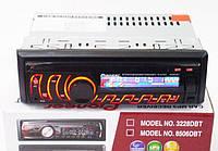 Автомагнитола 8506DBT Bluetooth RGB подсветка Usb Fm Aux съемная панель пульт