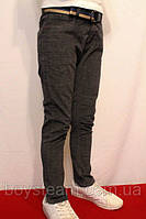 Осенние школьные котоновые брюки темно-серого цвета, для подростков от 8-16 лет(122-176см) Фирма-Smile. Польша