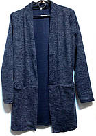 Кардиган с карманами качественный размер 46,48,50 темно синий