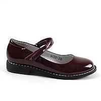 """Туфлі для дівчинки """"Солнце"""" (Розм.27, Бордо)"""