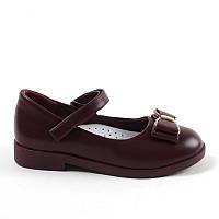 """Туфлі для дівчинки """"Солнце"""" (Розм.28, Синій)"""