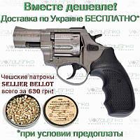 Револьвер флобера Сталкер 2.5 титан + патроны флобера Чехия со скидкой на патроны, фото 1