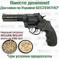 Револьвер флобера Stalker S 4.5 syntetiс + патроны флобера Чехия, фото 1