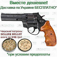 Револьвер флобера Stalker S 4.5 wood + патроны флобера Чехия со скидкой на патроны, фото 1