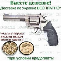 Револьвер флобера Stalker 4.5 titanium + патроны флобера Чехия со скидкой на патроны, фото 1