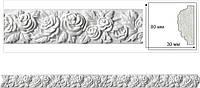 Потолочный плинтус с орнаментом. Декоративная гипсовая лепнина