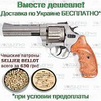 Револьвер флобера Stalker 4.5 wood titanium + патроны флобера Чехия со скидкой на патроны, фото 1