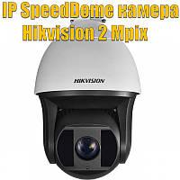 IP SpeedDome камера Darkfighter Hikvision DS-2DF8223I-AEL, 2 Mpix