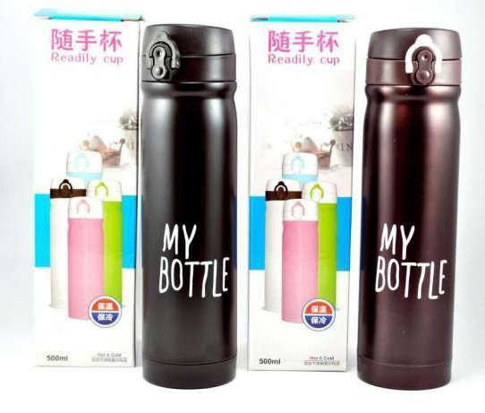 Термосы и бутылки