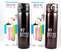 Термос My Bottle (май ботл) 500 мл