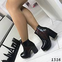 Ботинки ботильоны женские на каблуке черные АВ-1516