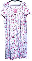 Ночная рубашка Узбекистан 100% котон размер 46-48 отличное качество