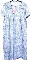 Ночная рубашка Узбекистан 100% котон размер 48-50 отличное качество