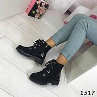 Женские ботинки на шнурках черные АВ-1517