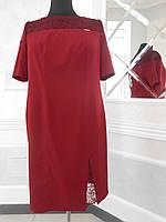 Платье нарядное бордо с гипюром большого размера 56
