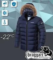 Куртка с опушкой зимняя