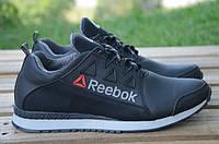 Модно и практично: мужские кожаные кроссовки