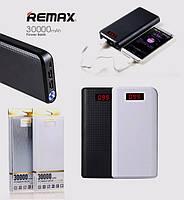 Универсальное зарядное устройство Power Bank Remax Proda 30000 mAh