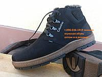Мужская зимняя обувь columbia