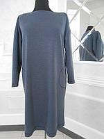 Платье трикотажное серое повседневное большого размера 54