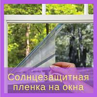 Солнцезащитная пленка на окна, фото 1