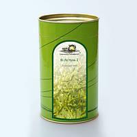 Чай зеленый Би Ло Чунь 2 Тубус (50г)