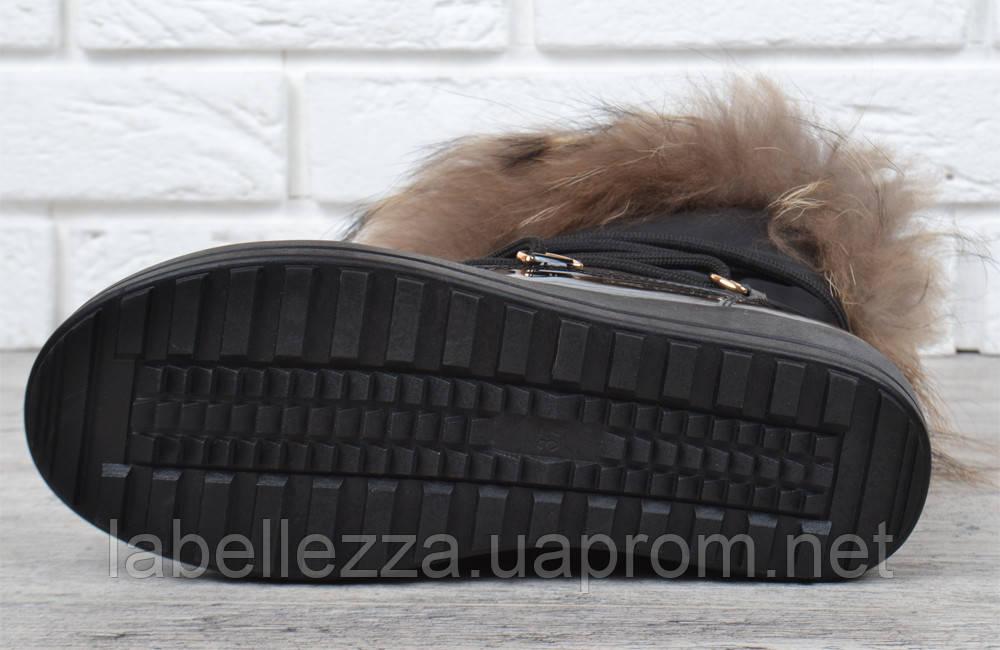 Дутики женские луноходы на платформе с мехом енота черные Prima d Arte унты  зимние f5a2a9ff4848c