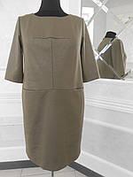Платье серо-зеленое с карманами большого размера 54