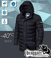 Куртка практичная качественная мужская Braggart на меховой подкладке Размеры 46, 50 арт. 4672
